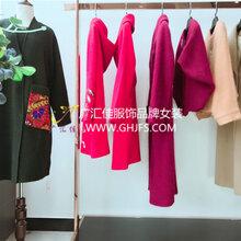 品牌秋冬女装羊绒大衣羽绒服双面呢尾货库存女装