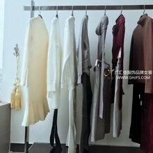 广汇佳冬装女装外套批发韩版时尚百搭高端品牌