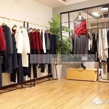 哥弟系列大衣女装一手货源批发品牌折扣店货源