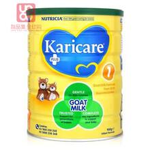 进口奶粉什么牌子好美国、韩国、澳洲进口母婴产品
