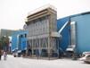 直销DMC系列脉冲袋式除尘器环保设备