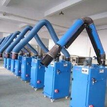标准型移动式烟尘净化器