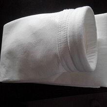 涤纶针刺毡除尘布袋
