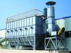 化工厂专用布袋除尘器环保设备