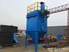 脉冲袋式除尘器在环保事业除尘工作中统领各个行业