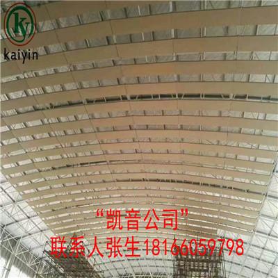 体育馆吊顶吸声材料