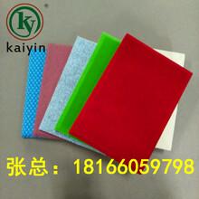 装修材料防火吸音布艺软包厂软包价格