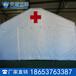 天盾醫療充氣帳篷,醫療充氣帳篷價格