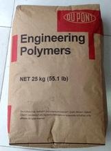 PA66塑胶原料