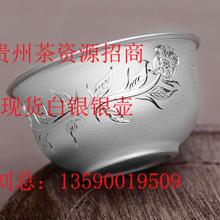 贵州茶资源白银投资:失守18关口但整体上行趋势未变