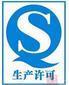 ISO9000认证,ISO14000,OHSAS18000的现场审核的内容?图片