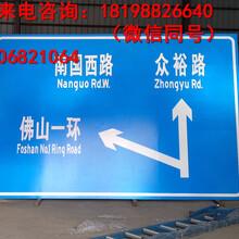 道路标志杆质量重要性安全反光标志牌厂家