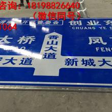 柳州专业交通标志牌制作包安装