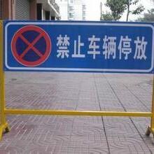 活动铁马护栏怎么卖的移动施工围栏厂家