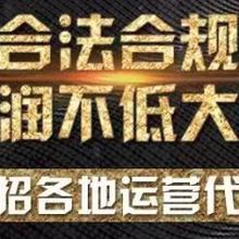 合约快投平台招商火爆开启!!!