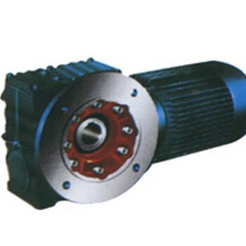 全国供应泰星S系列斜齿蜗轮减速机
