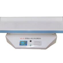 专业品质婴幼儿身长体重测量仪图片
