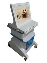 专业测评9种体质和7种体质的高端品质中医体质辨识仪及其配套的辨识软件图片