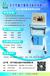 江蘇鹽城奧之星牌中醫體質辨識儀、中醫體質辨識系統,批發價銷售