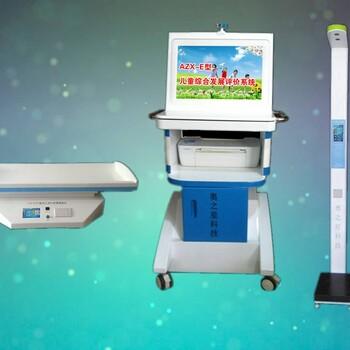 贵州省中医体质辨识仪、AZX-I中医体质辨识仪生产厂家,新智能中医体质辨识仪特点