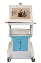 广西自治区语音版中医体质辨识仪中医体质辨识系统生产厂家图片