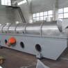 干燥機設備