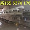 微波干燥機廠家