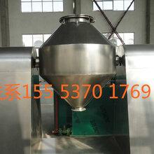 干燥机出售二手双锥回转真空干燥器图片