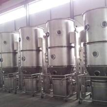 二手高效沸腾干燥机工作原理图片
