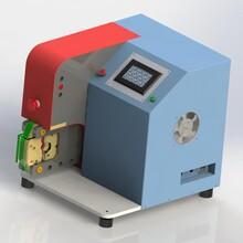 昆山宏日钢六方免换模伺服端子压接机HRG-6B端子外径:5-55mm图片