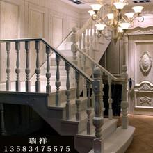 厂家供应室内实木楼梯楼梯扶手立柱踏步板楼梯配件