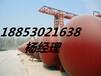 100立方氯甲烷儲罐液化石油氣儲罐(丙烷儲罐)戊烷儲罐優惠廠家