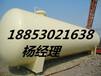 30立方氯甲烷儲罐規格型號、50立方氯甲烷儲罐廠家、100立方氯甲烷儲罐價格