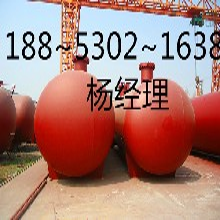 30立方液化氣儲罐液化氣儲罐批發采購_丙烷儲罐價格多少錢圖片