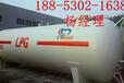 200立方液化氣儲罐廠家150立方液化氣儲罐LPG儲罐規格