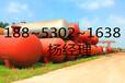 10立方液化石油氣儲罐價格、30立方液化石油氣儲罐規格型號、50立方液化石油氣儲罐廠家
