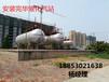 50立方液化氣儲罐(LPG儲罐)液化石油氣儲罐廠家
