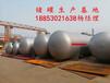 中杰50立方液氨儲罐廠家60立方液氨儲罐型80立方液氨儲罐價格