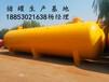 100立方液氨儲罐120立方液氨儲罐價格150立方液氨儲罐規格