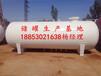 30立方(50立方)LPG儲罐液化氣儲罐100立方(LPG儲罐)儲罐廠家價格