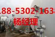 100立方天然氣儲罐價格、天然氣儲罐規格、天然氣儲罐型號、60立方天然氣儲罐廠家