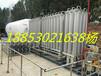山東中杰30立方60立方100立方LNG天然氣儲罐型號參數