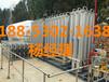 30立方二氧化碳儲罐規格型號、60立方二氧化碳儲罐廠家、100立方二氧化碳儲罐價格