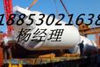中杰30立方(60立方)LNG儲罐廠家液化天然氣儲罐100立方(LNG儲罐)儲罐廠家價格