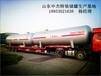 50立方液氨儲罐廠家50立方液氨儲罐設計規范