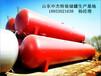 50立方氯甲烷儲罐價格30立方氯甲烷儲罐廠家60立方氯甲烷儲罐優質供應商