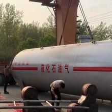 重庆30立方液化气储罐安装方案,LPG储罐图片