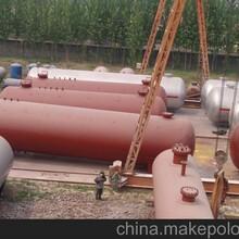 河北石家莊50立方100立方氯甲烷儲罐規格參數價格圖片