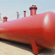 山東中杰30立方丙烷儲罐50立方乙烷儲罐廠家直銷圖片
