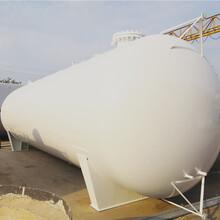 湘潭120立方液化气储罐安装方案,LPG储罐图片